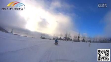 豫驾天下—大美长白山酷雪之旅