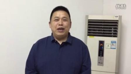 山东电视台资深评委姜桂成祝贺老村长音乐培训班开班(20151007114659)