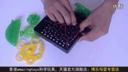 水轮泡泡车科学实验科普益智玩具DIY科技小制作38818_标清