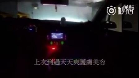 台湾一网友快要被这智能GPS给逼疯了。。_标清