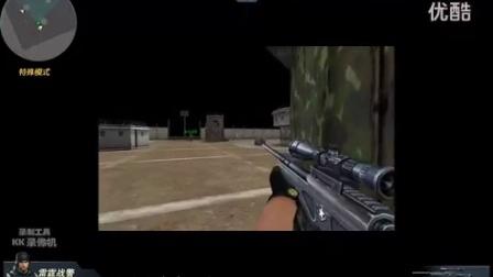 小狼格林的生死狙击游戏视频_标清