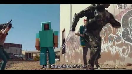 游戏英雄VS超级英雄 真人电影 中英文字幕_高清