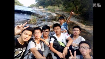 闽江学院2015级电子信息工程1班团日活动宣传视频