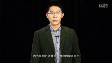 新东方在线圆梦考研,朱伟 甘愿 王江涛 唐静在等着你