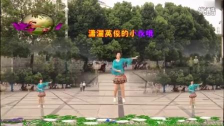 溜溜的情歌-art--广场舞--art-700e9384198e6034a469da923383aff6