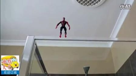 【幽默大巴】牛人自拍蜘蛛侠--超赞