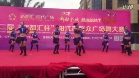新都汇广场舞大赛复赛so  cool