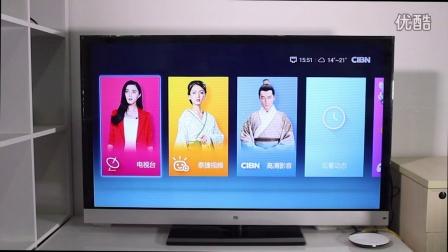 【子俊测评】泰捷webox30网络机顶盒使用测评