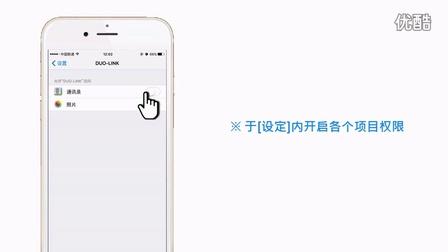 PNY   苹果手机电脑U盘 操作说明