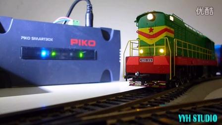 PIKO T669/Rh770 演示