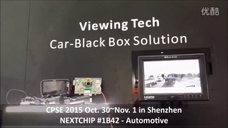 CPSE 2015 - NEXTCHIP_Automotive