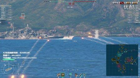 【战舰世界AZ】TPZ单场17w+炮术心得解说