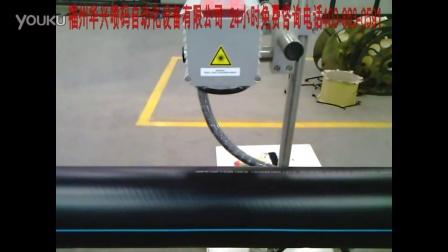 玛萨激光机 管道行业
