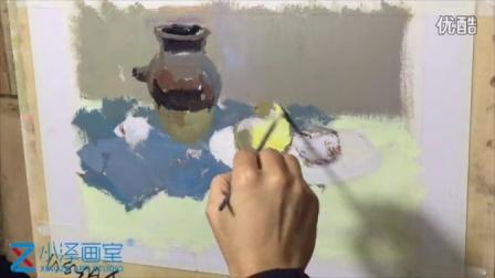 水粉静物 2015111611 小泽画室 ms211 美术视频