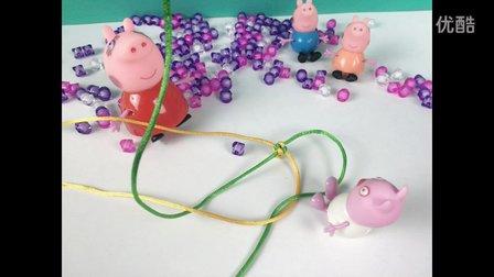 粉红猪小妹在编织 托马斯 亲子游戏 惊喜蛋 迪士尼 世界玩具大会