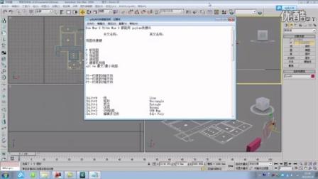 ps平面设计教程 平面设计和室内设计