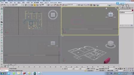 ps抠图3dsmax室内设计教程