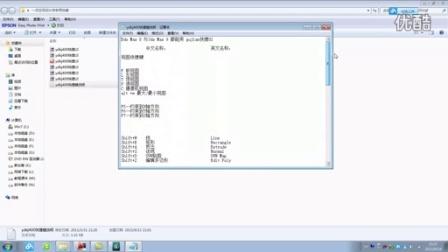ps教程_ps图片添加文字索尼psp游戏机免费下载游戏网ps室内设计