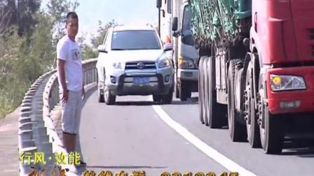 严查占用应急车道+为生命让行