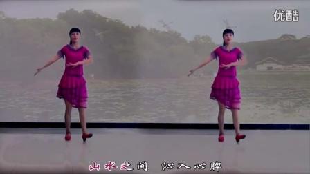 广场舞教学大全《以爱相宜》广场舞视频健身操广场舞教学版