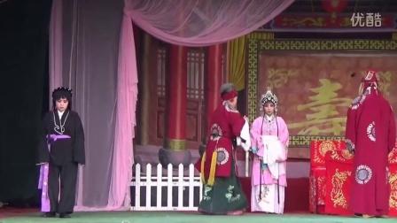 河南省安阳市曲剧团——(三女拜寿 )中集