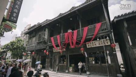 观澜湖华谊冯小刚电影公社1942街区演艺宣传片