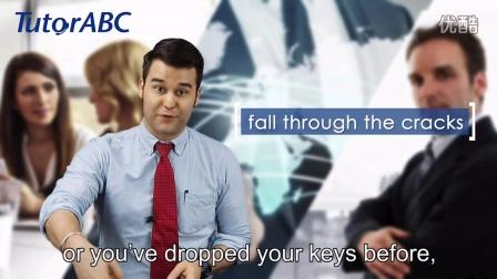 Everyday English # 02 fall through the cracks