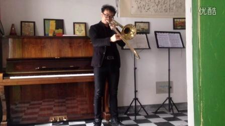 张逸长号独奏《唱支山歌给党听》西安逸人音乐教育