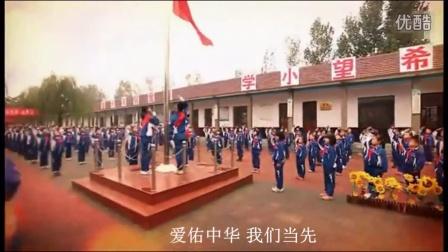 爱佑中华-全国公益助学活动主题歌 作曲演唱:红孩儿