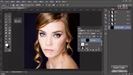 Photoshop影楼后期11-给人物化妆