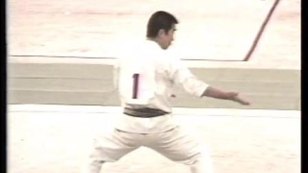 Gojushiho Sho Yoshiharu Osaka 1982