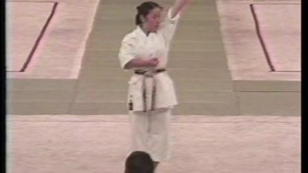 Chinte Hiromi Kawashima 1982