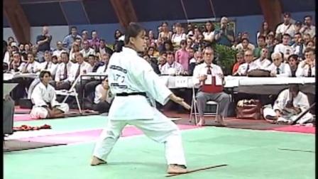 Gojushiho sho Miyoko Fujihahara 1998