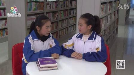 渭南初级中学 《书影时光》