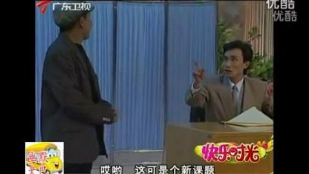 经典搞笑小品《求求你》潘长江 巩汉林