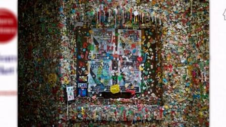 20年来被评为最恶心景点的西雅图口香糖墙,将被清理消失