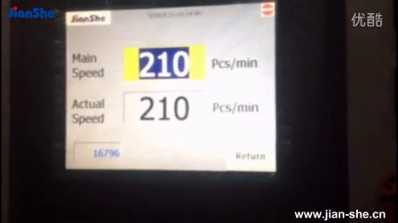 ZD-FJ11C 卷筒纸袋机 (210个/分)
