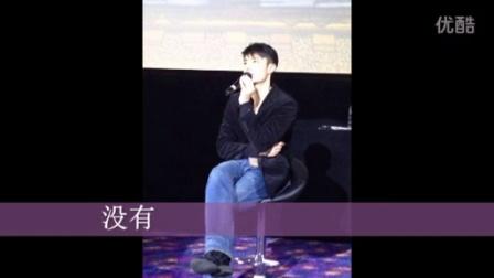 霍建华《好久不见》影迷见面会(20131226)片段(不要哭嘛,不哭不哭)