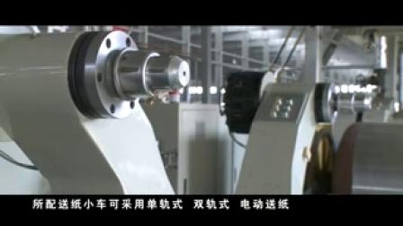 湖南益晟机械科技有限公司