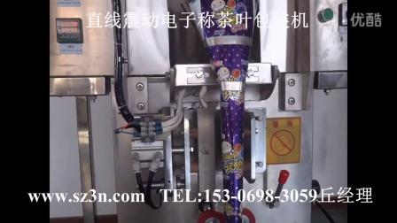 香港电子称茶叶包装机,珠海茶叶自动包装机,澳门自动称重茶叶包装机