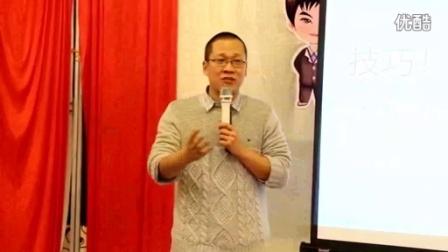 王江涛11月11日于临汾山西师大讲考研英语及四六级规划 04