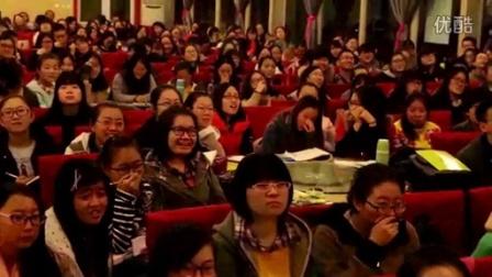 王江涛11月11日于临汾山西师大讲考研英语及四六级规划 05
