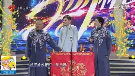 郭德纲 于谦 高峰爆笑相声《K歌之王》