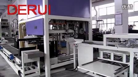 沥青包装机,化肥包装机--安徽精益精