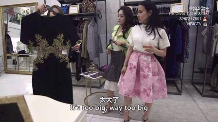 公主我最大 第二季 第6集 Ultra Rich Asian Girls