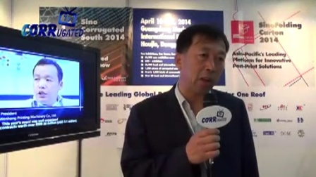 山东埃菲尔机械有限公司总经理文秀同专访