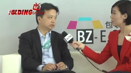 富士胶片中国投资有限公司新事业开拓部经理陈冉专访