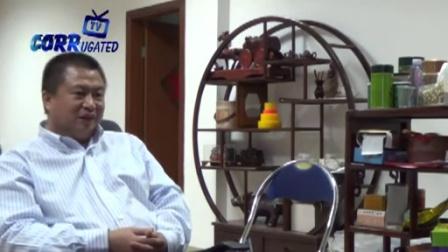 广州小华机械包装有限公司总经理王小华专访