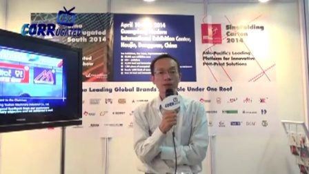 湖北京山轻工机械股份有限公司销售总监王亚当专访