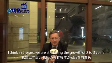世界纸板组织常务董事克莱斯·斯皮尔曼专访